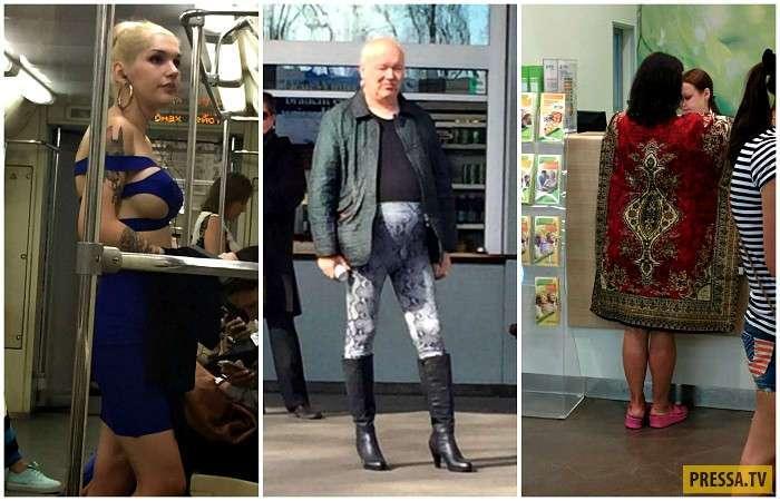 Эпатажные модники (18 фото)