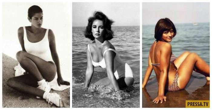 Знаменитые красавицы прошлого века на отдыхе (36 фото)