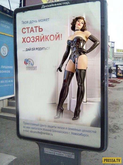 Смешные объявления, реклама и прочие маразмы (35 фото)