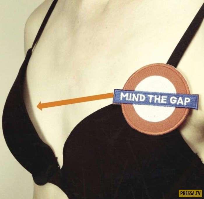 О том, как трудно быть девушкой с маленькой грудью (16 фото)