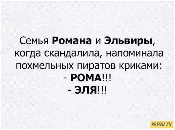 """Прикольные """"Аткрытки"""" (21 фото)"""