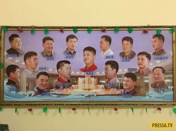 15 женских причёсок и столько же мужских, разрешённых в КНДР (3 фото)