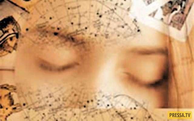 Топ 10: Явления, в которые верят люди, несмотря на отсутствие доказательств (10 фото)
