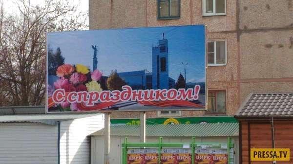 Смешные объявления, реклама и прочие маразмы (36 фото)