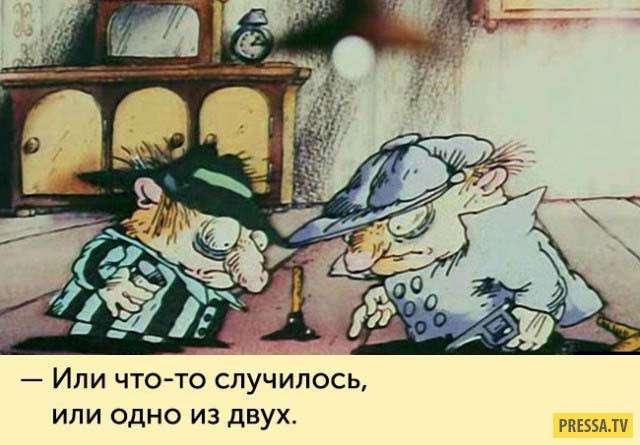 Любимые фразы из мультфильмов детства (21 фото)