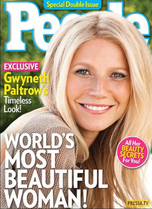 Как журнал People выбирал самого красивого человека года (24 фото)