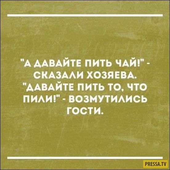 """Смешные """"Аткрытки"""" (19 фото)"""