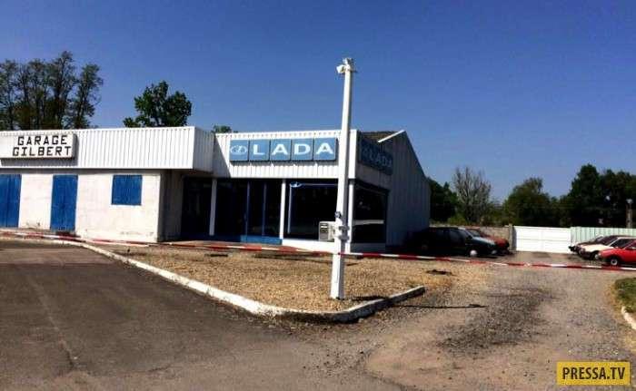 "Не работающий дилерский центр ""Лада"" на востоке Франции (7 фото)"