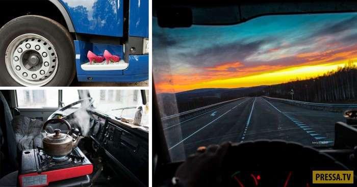 Романтика жизни дальнобойщиков в фотографиях (22 фото)