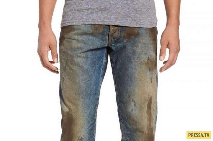 Грязные джинсы от Иванки Трамп за $425 (6 фото)