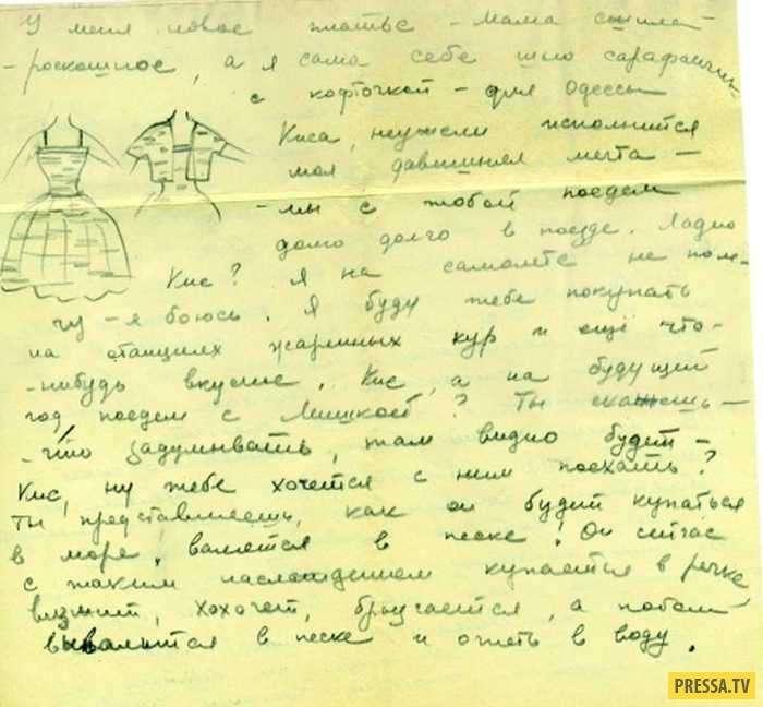 Секрет счастья Александра Ширвиндта (13 фото)