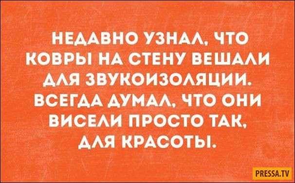 """Прикольные """"Аткрытки"""" (20 фото)"""