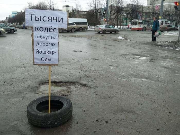 Весна в России - это повод достать резиновые сапоги на меху