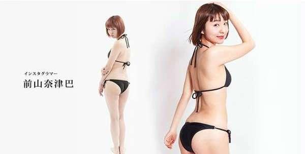 Горячий японский конкурс красоты: как выбирали победительницу