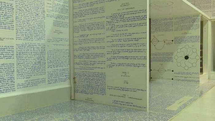 Бразилец исчез, оставив 14 томов зашифрованных записей