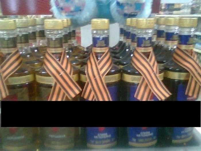 Вы уверены, что это именно патриотизм?