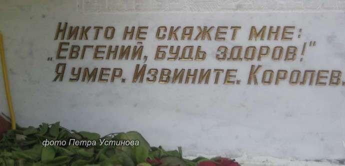 Люди с чувством юмора найдутся даже на кладбище