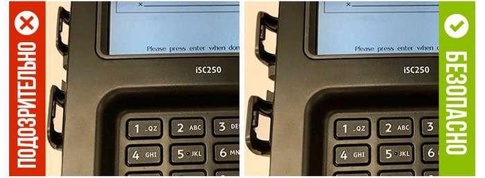 Вот что вы должны знать, если вы часто расплачиваетесь банковской картой