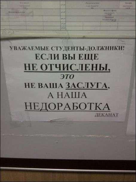 20 безжалостных примеров маркетинга по-русски. Смеялись всей семьей!