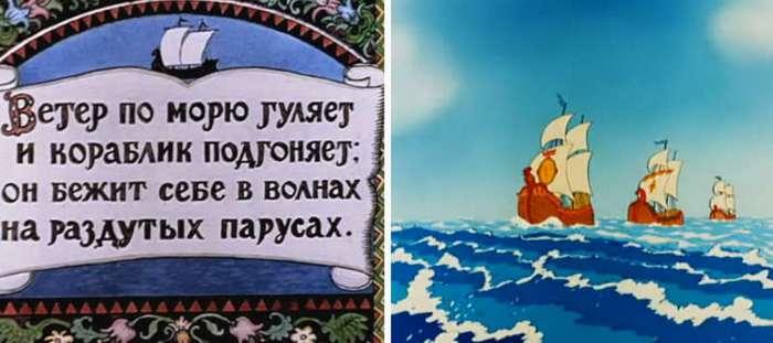 10 ляпов советской мультипликации