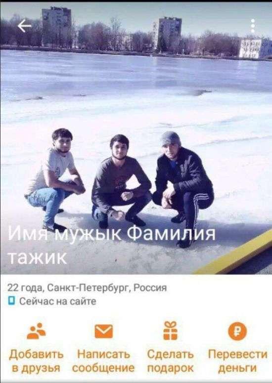 Подборка прикольных фото N1591 (107 фото)