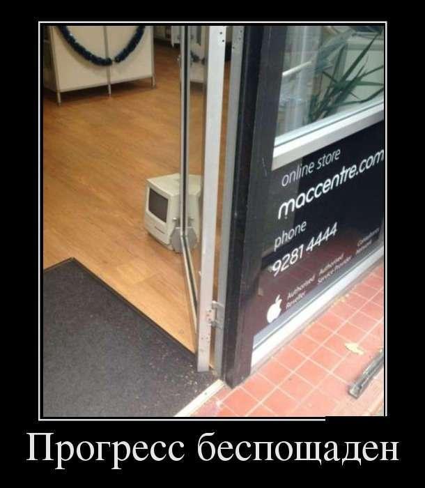 Демотиваторы N1593 (30 фото)
