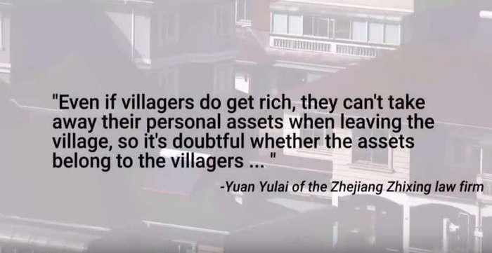 Это самая богатая деревня в Китае, и, пожалуй, одно из самых таинственных мест на Земле