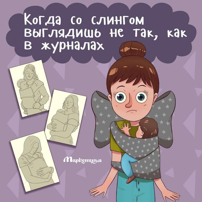 Маленький ребенок - это...