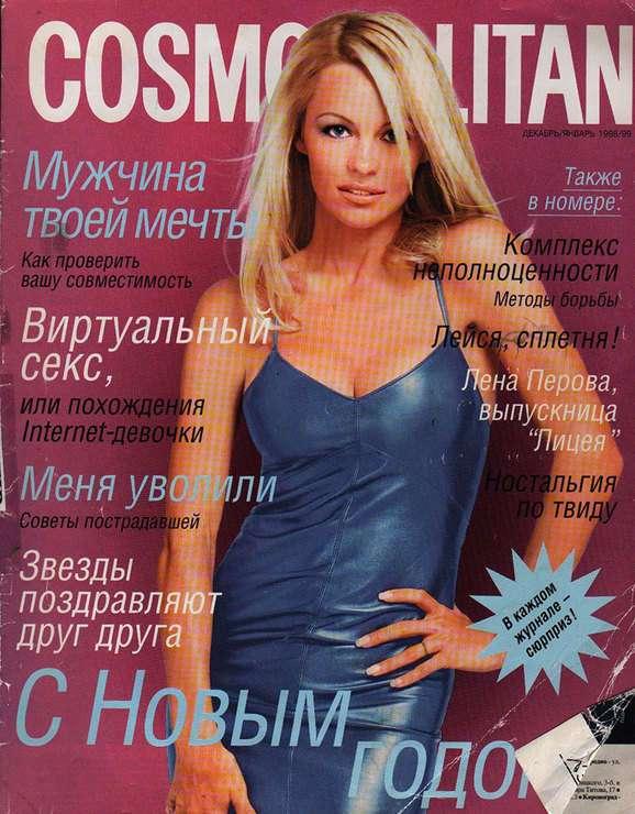 Вот как выглядели любимые знаменитости 15 лет назад. Ностальгия!