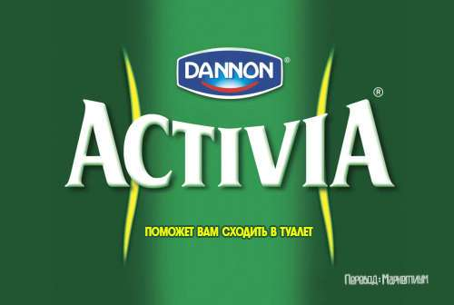 Вот, как бы выглядела реклама популярных брендов, если бы они говорили правду