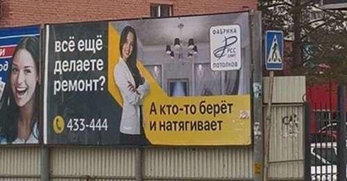 Смешные вывески, объявления и реклама (21 фото)