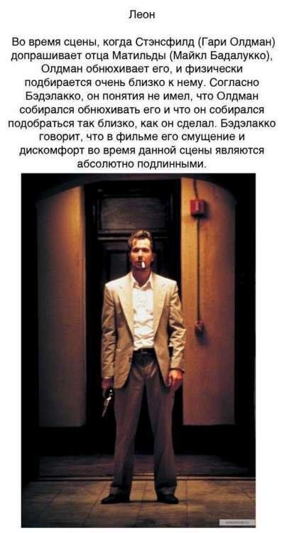 Факты для киноманов (20 фото)