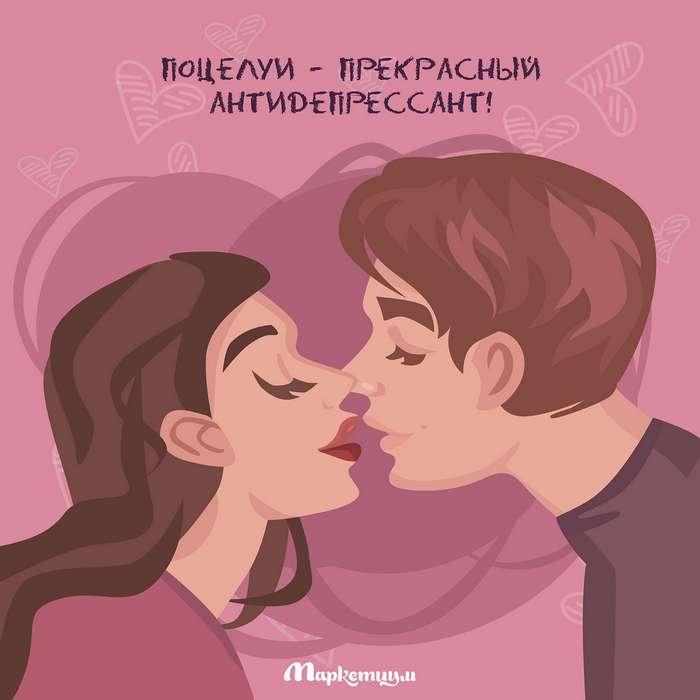 7 причин чаще целоваться