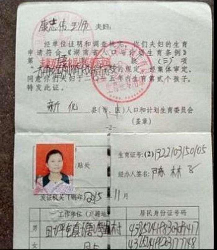 Китаянка родила ребенка спустя 17 месяцев беременности!