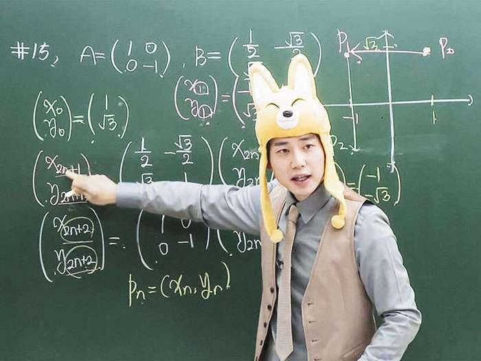 Почему у корейцев два разных возраста?