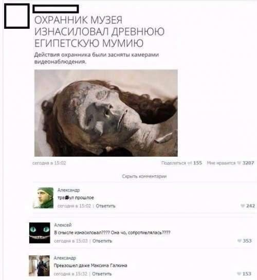 Прикольные комментарии и СМС-переписка (21 фото)