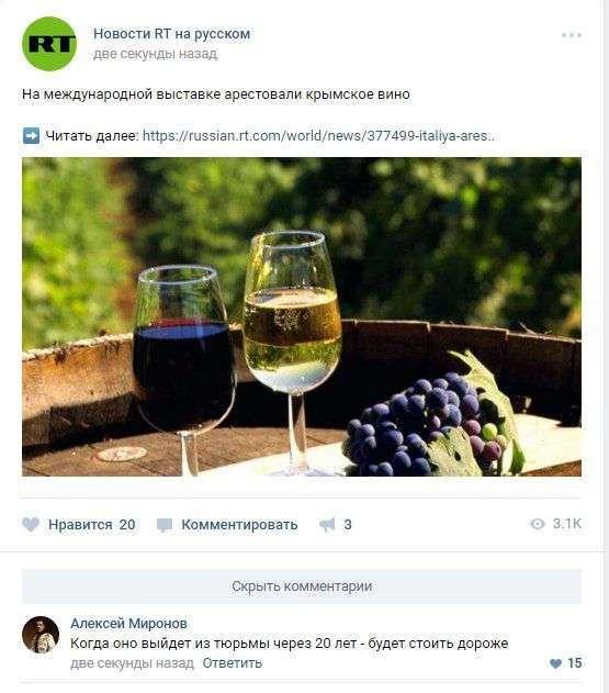 Свежий юмор из социальных сетей (22 скриншота)