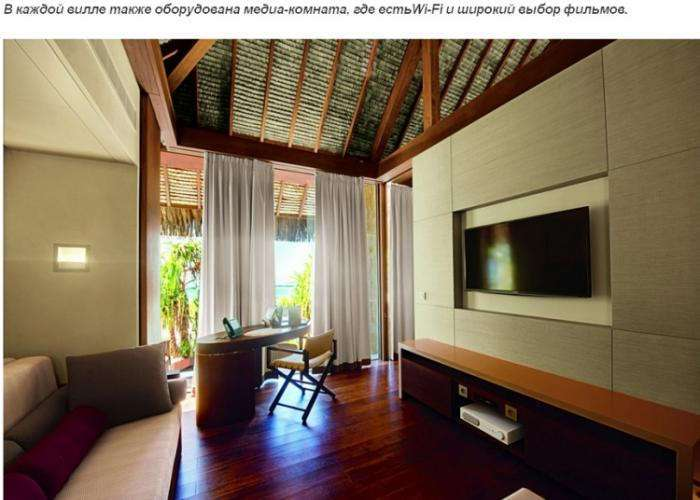 Экскурсия по частному курорту Марлона Брандо (16 фото)