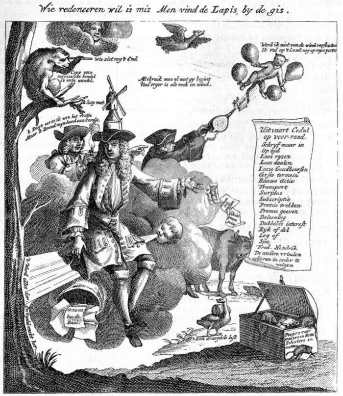 История первых в истории финансовых пирамид