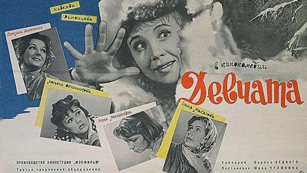 Как звучат названия популярных советских фильмов после перевода