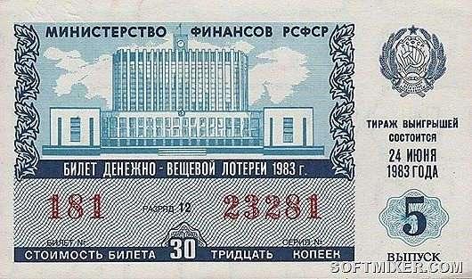 Когда за рубль можно было купить шесть чебуреков