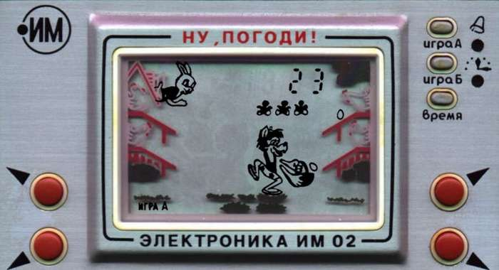 Какие игры были у советских детей