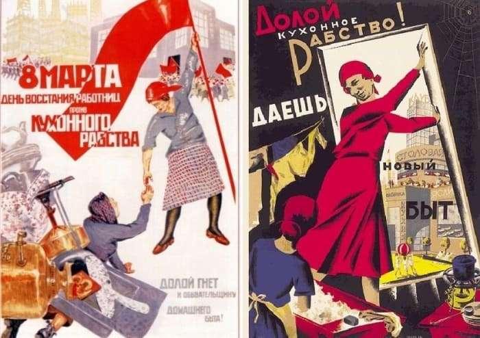 Разгул свободных нравов в СССР: движение -Долой стыд!-