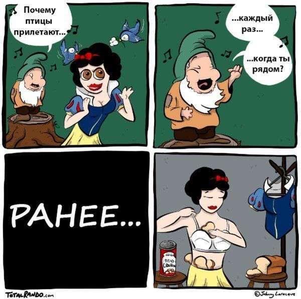 Смешные комиксы для хорошего настроения