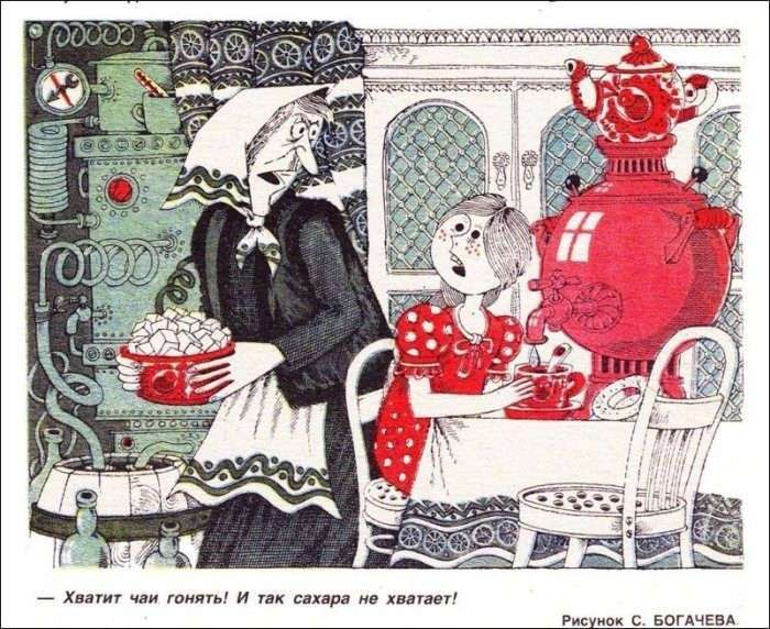 Борьба с пьянством в СССР на карикатурах