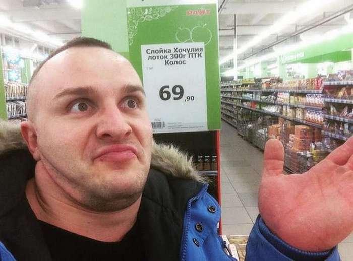И смех и грех из соцсетей (80 фото)