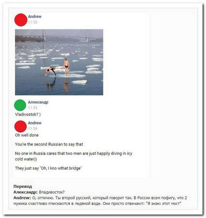 Комментарии и высказывания из социальных сетей для субботнего утра (64 фото)