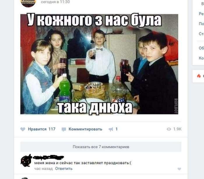 Пятничные веселые комменты из соцсетей (53 фото)