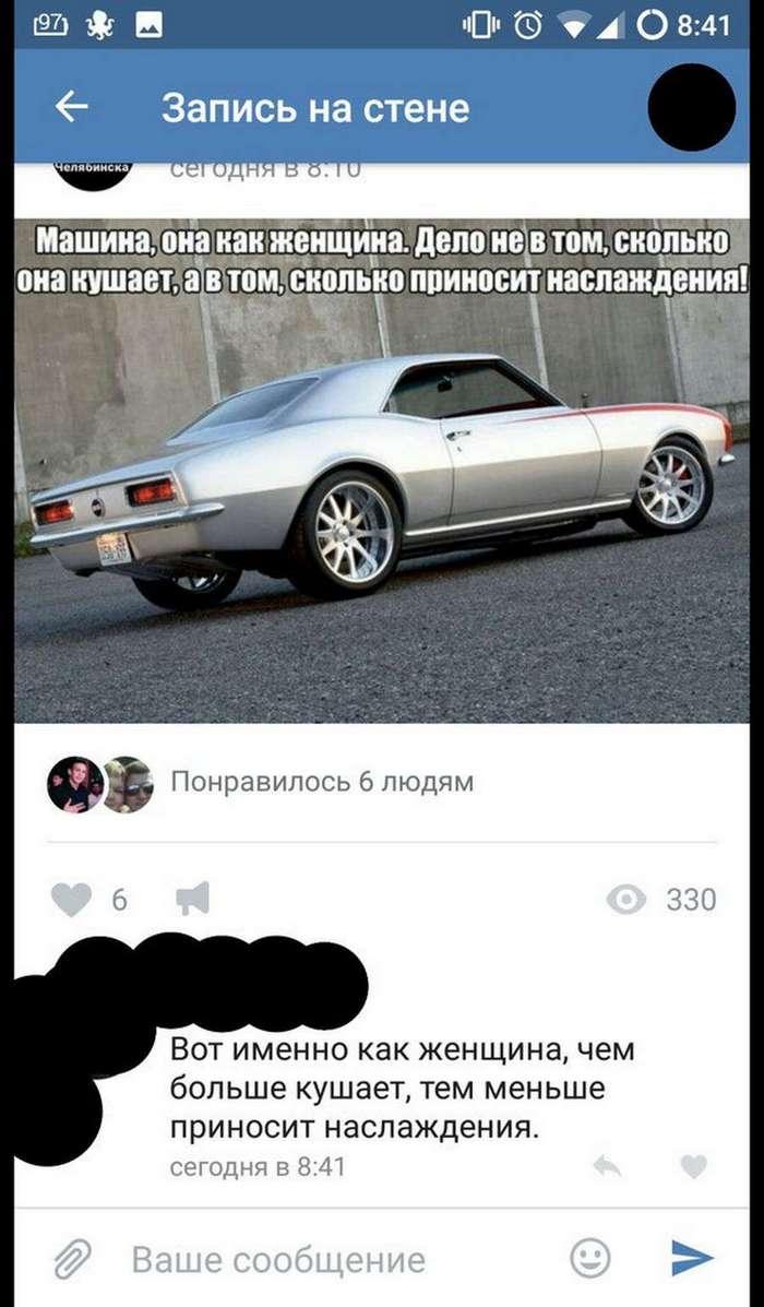 Пятничные комменты из соцсетей (54 фото)