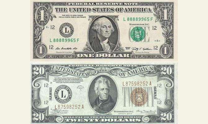 Самое интересное о деньгах.